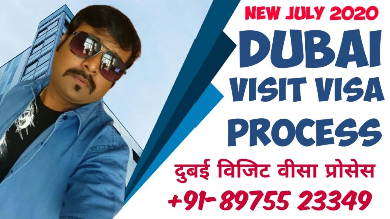 New Dubai Visit Visa Process | Hindi Urdu | Tech Guru Dubai Jobs