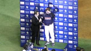【WBC2013 侍ジャパン】 オランダ戦後の山本浩二監督の勝利インタビュー...
