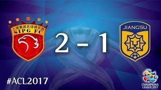 Shanghai SIPG vs Jiangsu FC (AFC Champions League 2017 : Round of 16 - 1st Leg)
