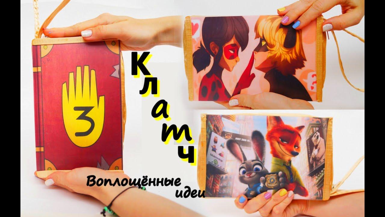 Заклятие 2013  фото кадры из фильма  КиноПоиск
