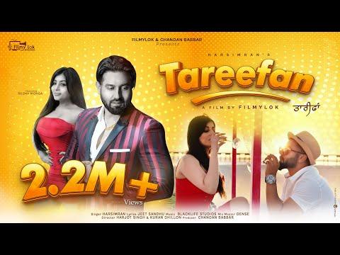 Tareefan (Full Video)   Harsimran   Reema Monga   Filmylok   Latest Punjabi song 2021