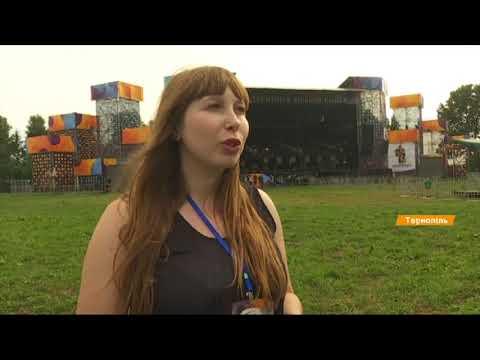 Факти ICTV: Pianoбой и Onuka - в Тернополе стартовал фестиваль Файне місто