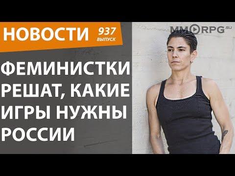 секс знакомства луганск новость