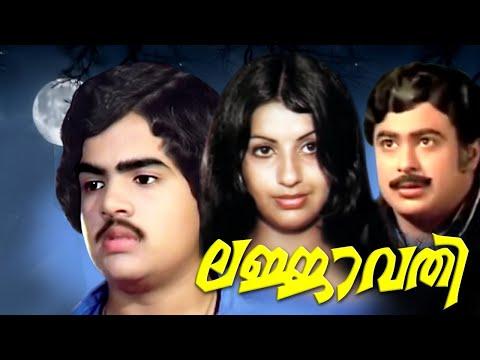 Malayalam Full Movie | Lajjavathy | Love Story | Ft. Krishnachandran, Ambika, Sumathi thumbnail