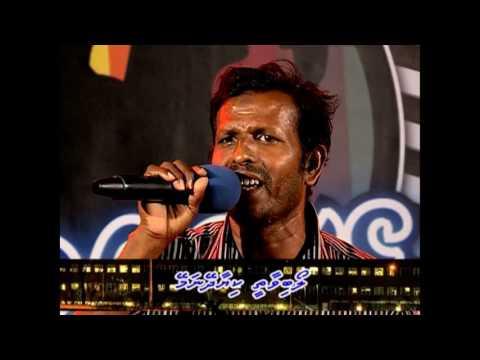 VTV Karaoke Challenge - Kulhudhuffushi Edition Episode 3 of 5