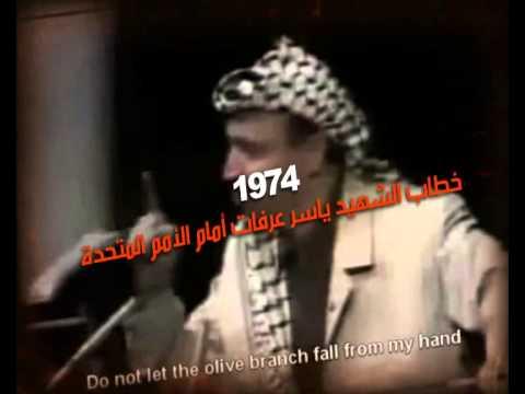 فلسطين الدولة 194