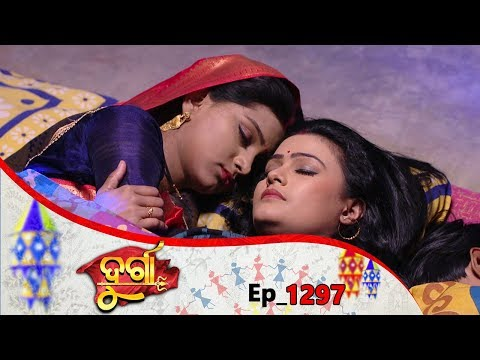 Durga | Full Ep 1297 | 2nd Feb 2019 | Odia Serial - TarangTV