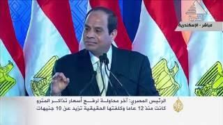 السيسي: قرارات اقتصادية صعبة بانتظار المصريين