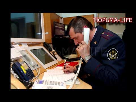 Заключенные с транзита случайно позвонили в УФСИН по Омской области