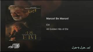 Ebi-Manzel Be Manzel    ابی ـ منزل به منزل