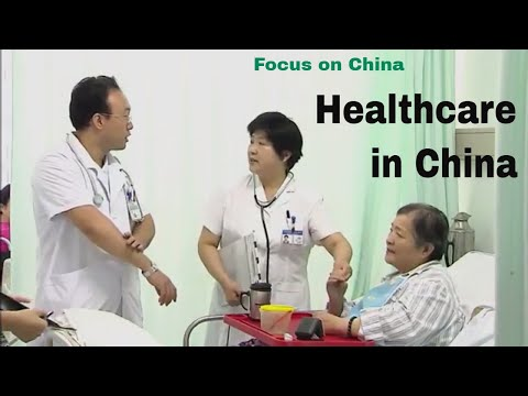 Focus on China E02: Healthcare in China