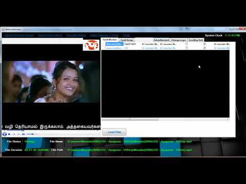 Cable Tv Software  1.0.1