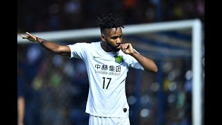Buriram United 1-3 Beijing FC (AFC Champions League: Group Stage)