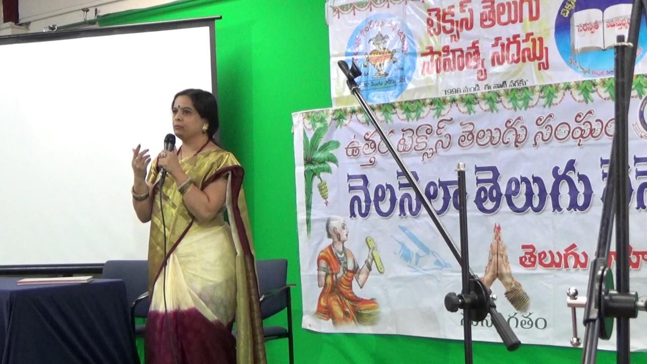 TANTEX - NNTV 116th - 38th TX Sahitya Vedika - Dr. Sudha Kalavagunta - Adhyaatma Ramayanam