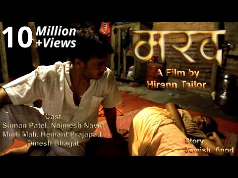 MARAD I Award Winning Hindi Short Film I Must Watch Short Movies