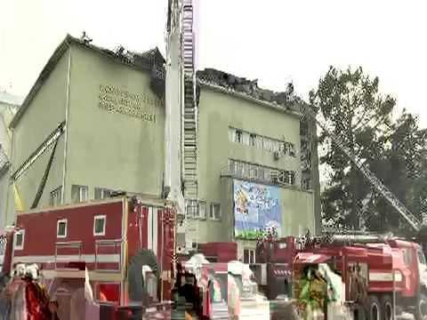 Алматы өнер академиясындағы өрт - Fire at the Kazakh National Arts Academy in Almaty