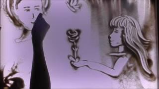 Песочное шоу на песню Валерии