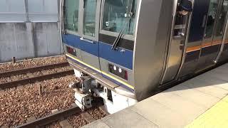【LEDライトに更新!】JR神戸線 207系 普通西明石行き さくら夙川駅