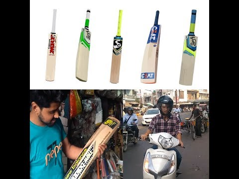 Buy cricket bat (lowest price) meerut