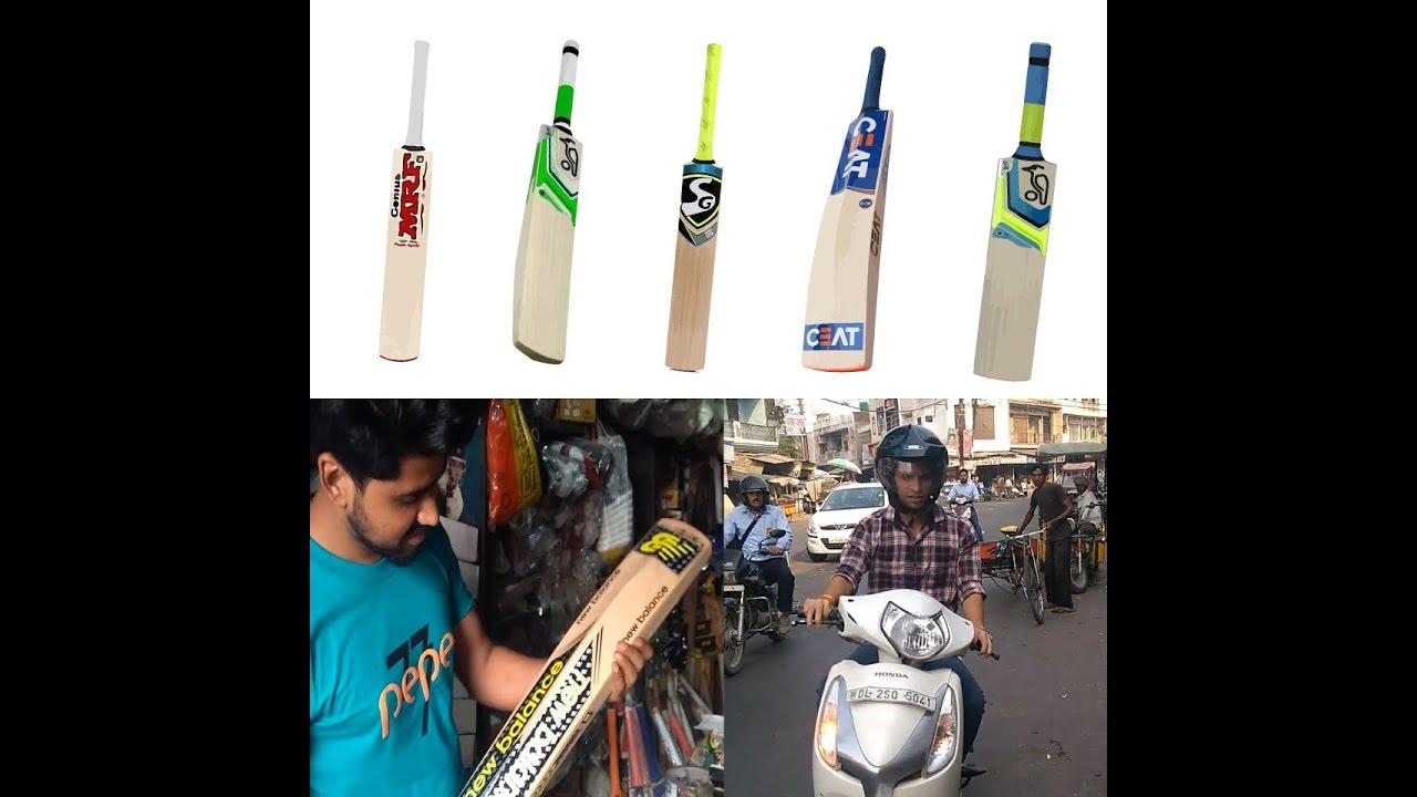 Cricket Bat Lowest Price Meerut