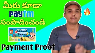 Play Games And Earn Money In Telugu | Payment Proof | Online Game Earn Money Telugu 2020