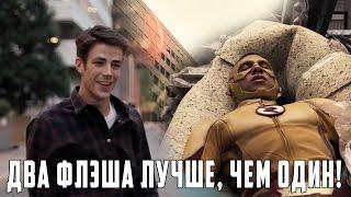 """Флэш: """"Два Флэша лучше, чем один"""" [Обзор 2-го трейлера к 3-му сезону] / The Flash"""