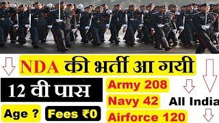 All Indian Army 208 Post NDA की भर्ती आ गई है लड़कों के लिए