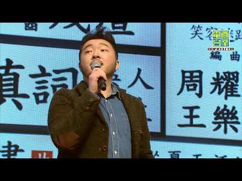 2018年度叱咤樂壇頒獎典禮 - 叱咤樂壇填詞人大獎 陳詠謙