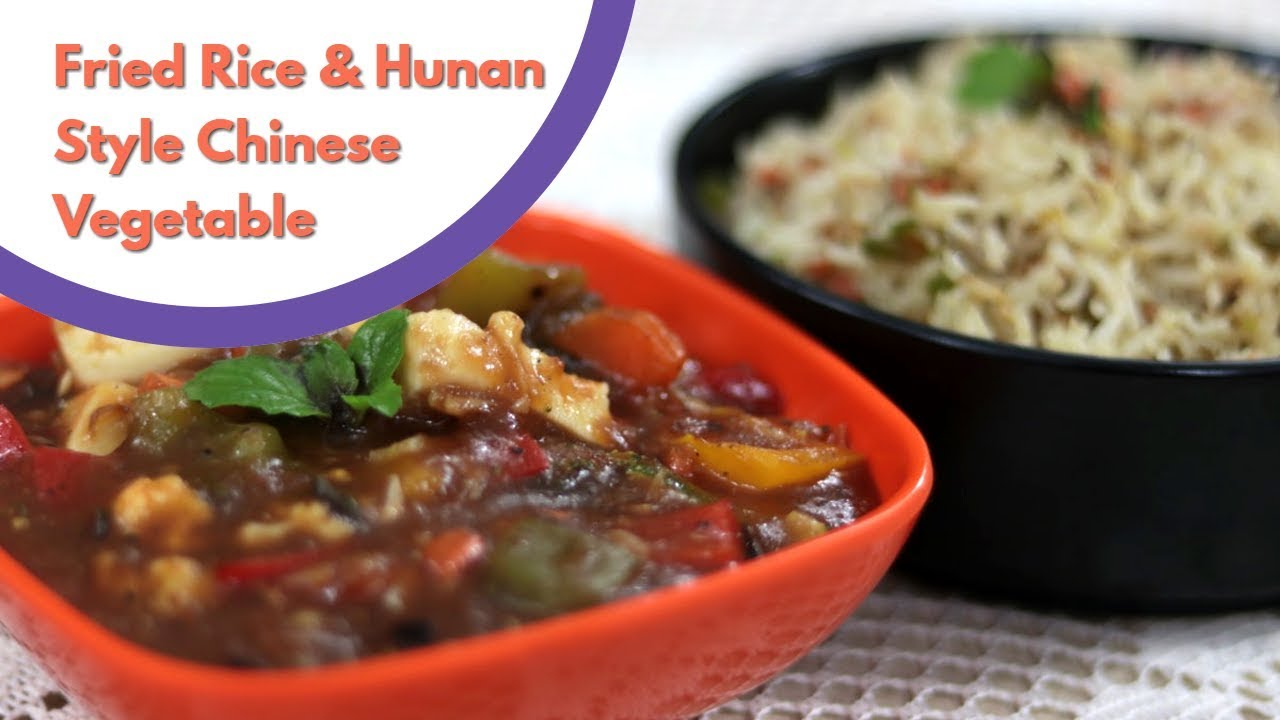 Fried rice and hunan style chinese vegetable satvik rasoi youtube fried rice and hunan style chinese vegetable satvik rasoi forumfinder Choice Image
