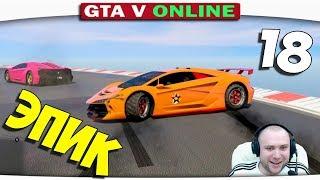 ч.18 Один день из жизни в GTA 5 Online - Прыжок ВЕРЫ!!