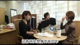 女優「池上季実子」とぼディープロフェッサーMISAが共同プロデュー...