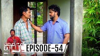 Sudde | Episode 54 - (2019-12-19) | ITN Thumbnail