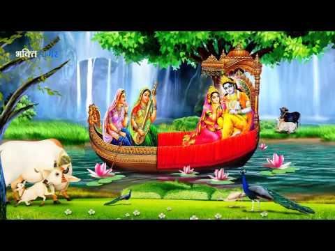 Radha Raman kaho