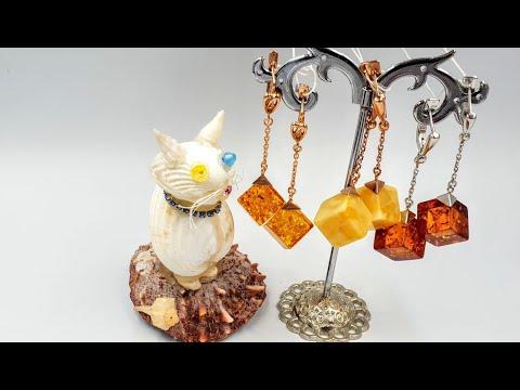 5.2 новинки янтаря .Балтийское золото.Энергия древнего Солнца