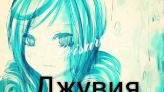 Какие песни в головах у героев аниме Fairy Tail?