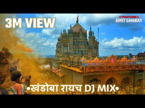 Khandoba Raycha Dj Song By AK