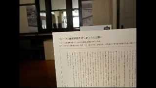 ハルヒ・けいおん聖地巡礼2011年8月3~6日 by Tokyo3158 パート2