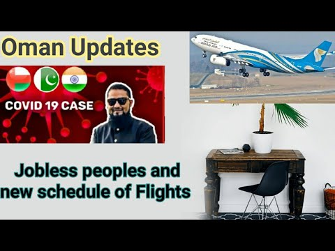 oman-updates- -jobless-peoples- -new-flight- -my-message- -عمان-اپڈیٹ-اور-میرا-میسیج