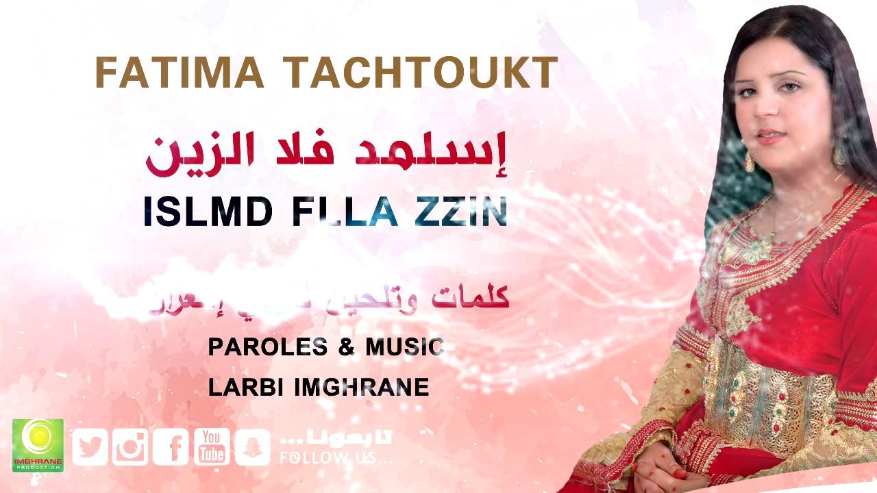 TACHTOUKT TÉLÉCHARGER MP3 FATIMA 2010
