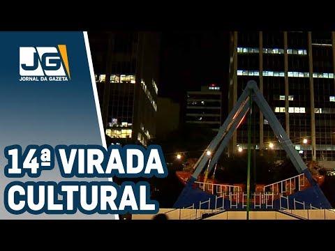 Virada Cultural de São Paulo chega à 14ª edição