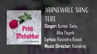 Gambar cover Jaanewale Sang Tere | Pehli Mohabbat (1991)