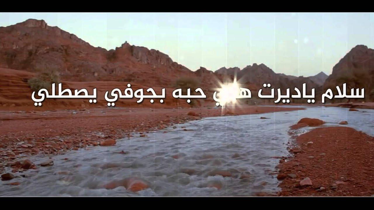 حائـــــل عـــروس الشمـــال