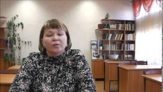 самоанализ ВИДЕО-УРОКА