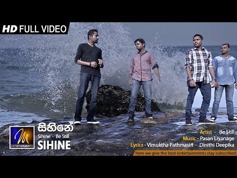 Baixar Samadhi Nethmi - Download Samadhi Nethmi   DL Músicas