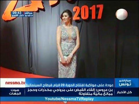 Sbeh Elkhir Le Mag Du Lundi 06 Novembre 2017