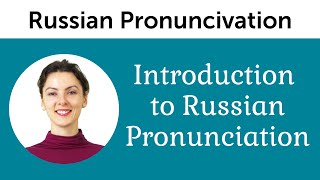 Introduction to Perfect Russian Pronunciation
