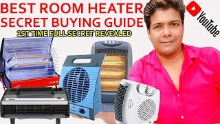 Best Room Heater Buying Guide 2019 : Secret Room Heater Reviews In Hindi For India By Soumens Tech