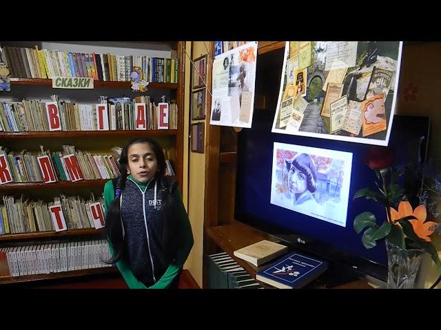Изображение предпросмотра прочтения – ФаридаЧахалова читает произведение «Я эту книгу поручаю ветру» М.И.Цветаевой