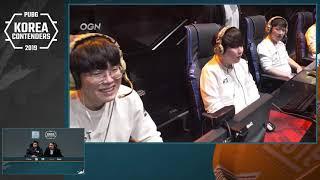 PUBG Korea Contenders Day 12