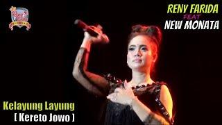 RENY FARIDA feat OM. NEW MONATA - Kelayung Layung